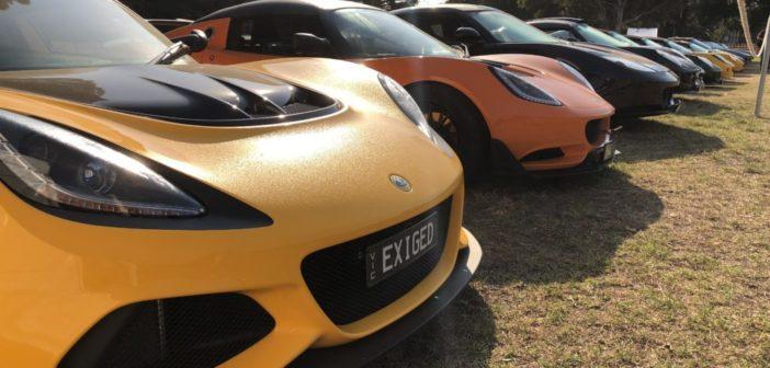Lotus Car Display in 4K